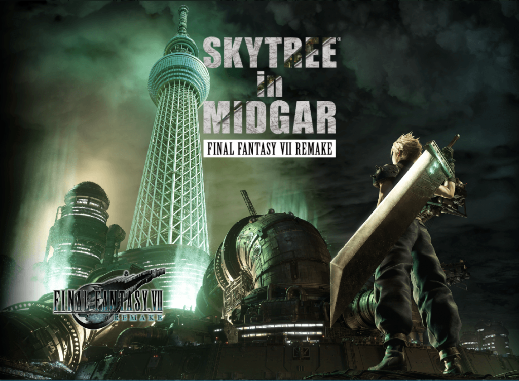 SKYTREE® in MIDGAR FINAL FANTASY Ⅶ REMAKE